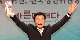 .韩政坛老将孙鹤圭出任正未来党新任党首.