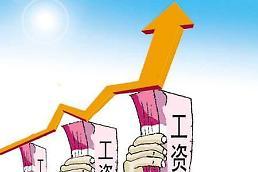 .调查:韩不同规模企业新职员年薪相差8万元.