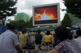 .韩央行:朝鲜风险使国内股价单月下降3.75%.