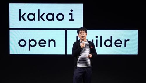 KAKAO: 人工智能领域投资巨大 着力打造智能化汽车、住宅