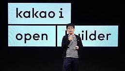 .KAKAO: 人工智能领域投资巨大 着力打造智能化汽车、住宅.