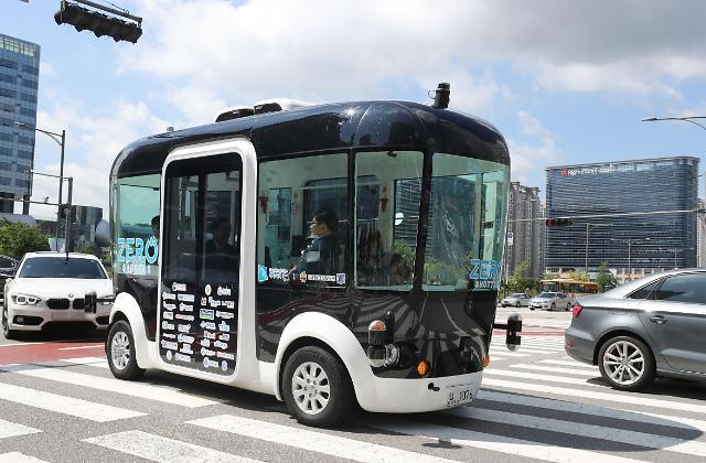 无人驾驶公交车亮相城南市