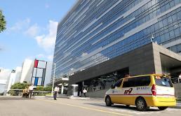 .三星电子工厂发生二氧化碳泄露事故 1死2伤.