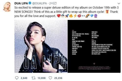 强强联手!BLACKPINK杜阿·利帕合作歌曲10月上线