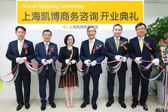 KB资产运营在上海成立法人