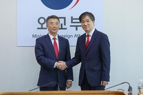 韩中司局级经济合作会议在韩举行