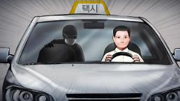 """.""""我穷得想进监狱"""" 韩一导演沦为劫匪."""