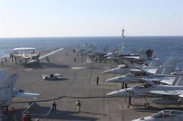 .美国里根号航母下月抵达韩国济州岛.