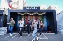 LG電子、防弾少年団ワールドツアーコンサートで「BTSスタジオ」運営