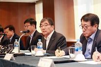 ユン・ソクホン「ピンテック影響で新たなリスク増加...グローバル規律システムが必要」