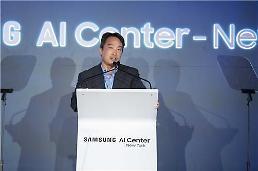 .三星第六家AI中心落户美国纽约.