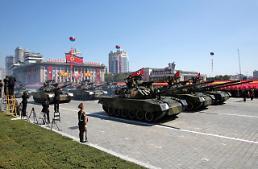.朝鲜建国70周年阅兵式: 金正恩栗战书并肩出席  洲际弹道导弹未亮相.