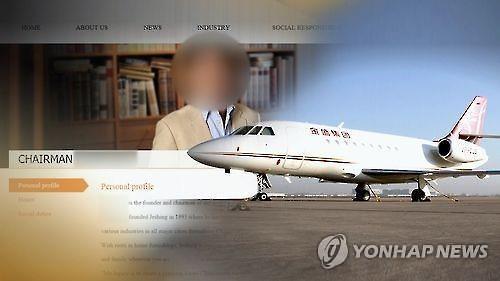 中国老板猥亵韩国女秘书 被永久禁止入境韩国