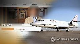 .中国老板猥亵韩国女秘书 被永久禁止入境韩国.