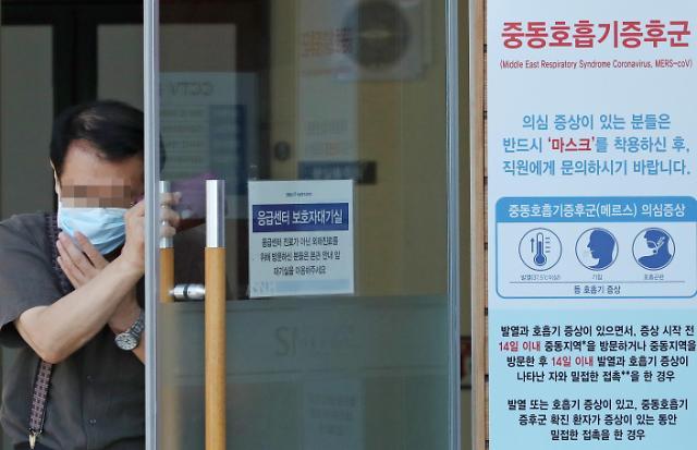 科威特当地一名韩国人疑似MERS患者 已被隔离