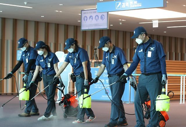 仁川机场大范围消毒严防MERS疫情扩散