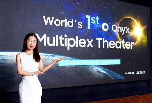 三星Onyx LED多厅影院在上海开放