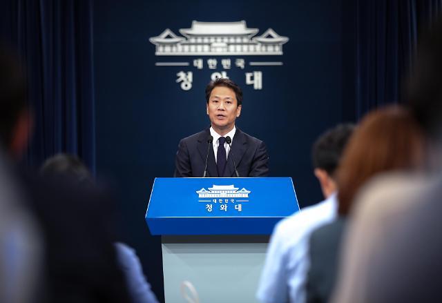 韩国将派200余人代表团参加文金会