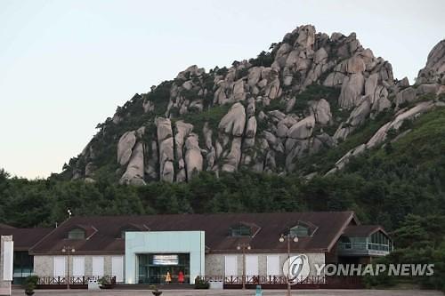 金刚山旅游项目中断致韩受损121亿元