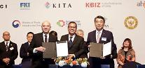 斗山重工業、インドネシア火力発電所建設のMOU締結