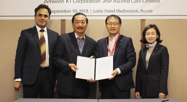 S. Korea's KT teams up with healthcare company for joint entry into Russia