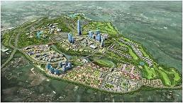 .Posco E&C signs deal to build resort facilities in Indonesia.