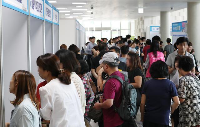 """就业""""冰河期""""仍难寻解冻迹象  韩失业人数创外汇危机后最高水平"""