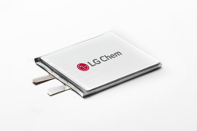 LG Chem acquires U.S. automotive adhesive material producer