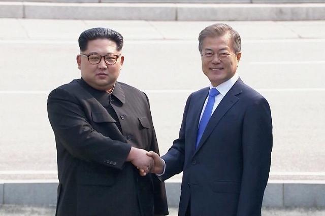 韩国政府:落实《板门店宣言》需4712亿韩元