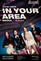 BLACKPINK、11月にソウルで1st単独コンサート