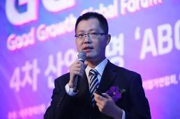 [2018 GGGF] ウィリアム・チェン中国アリババ研究員、「第4次産業革命の包容的成長に注目すべき」