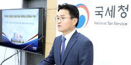 """.韩政府启动大规模海外逃税调查 谁将成""""韩国范冰冰""""?."""
