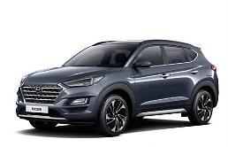 .得益于新车战略 现代汽车在华市场销量现回暖迹象 .
