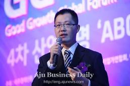New industrial revolution certain to bring opportunities to small businesses: Expert