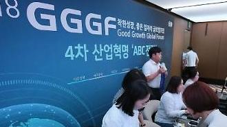 GGGF 2018 - Diễn đàn diễn ra tốt đẹp với sự đánh giá tích cực từ giới chuyên môn