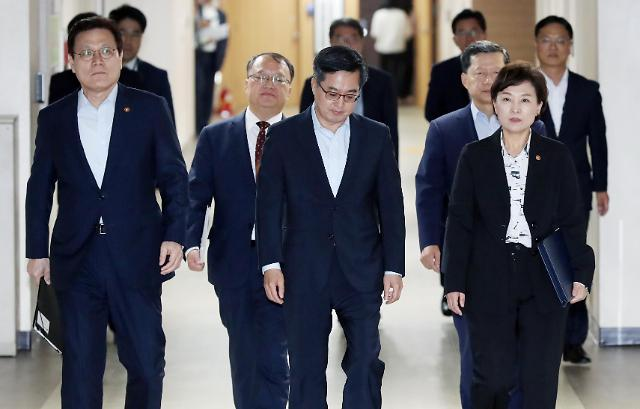 韩出台重磅房地产新政 综合不动产税最高税率提高至3.2%