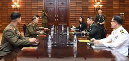 .韩朝军事会谈讨论在西部海域打造和平区.