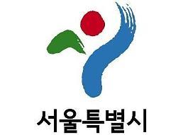 .首尔市邀外媒记者和网红宣传旅游.