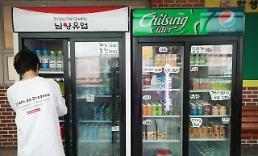 .含咖啡因儿童食品今日起全面退出韩国中小学.