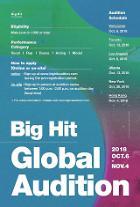 BTS事務所BIG HITエンターテイメント、北米・香港でグローバルオーディション開催