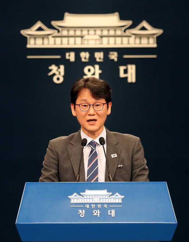 韩总统文在寅将直飞平壤参加文金会