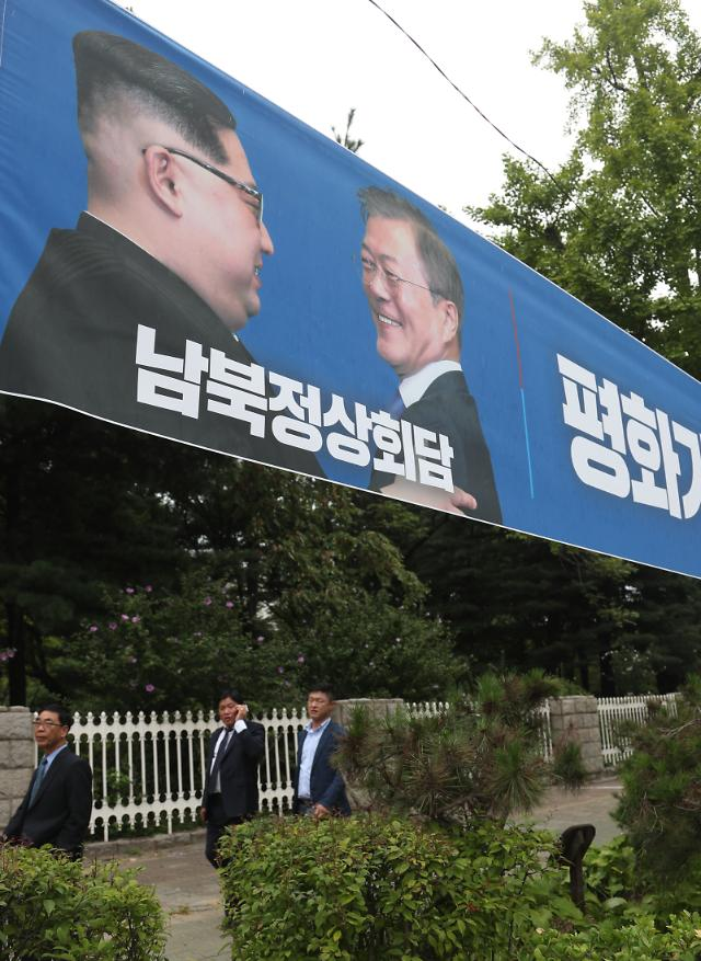 52名韩方特别随行人员陪同出席文金会 四大企业高管在列