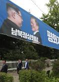 .52名韩方特别随行人员陪同出席文金会 四大企业高管在列.