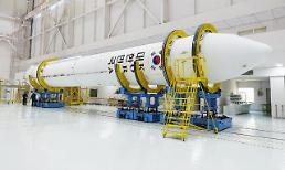 .S. Korea to test first home-made booster engine in late October .
