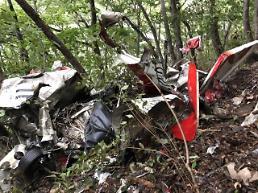 .一架警用直升机在完州附近坠毁 两人遇难.