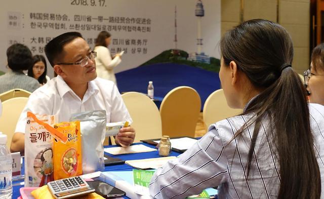 韩国优秀商品博览会在成都举行