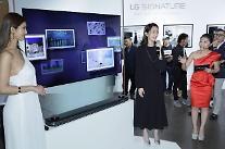 LG電子、超プレミアム「シグネチャー」製品で台湾市場攻略