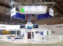 現代重工業、次世代LNG技術公開