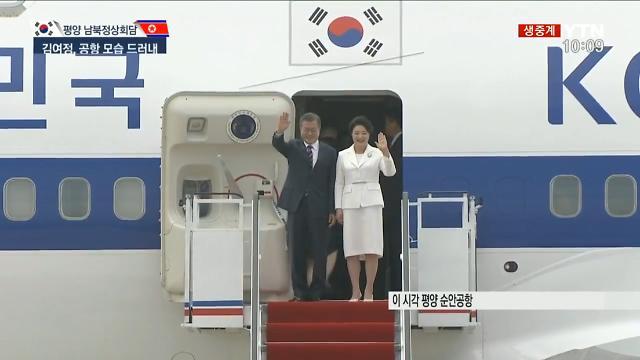 文在寅总统伉俪抵达平壤 金正恩夫妇来机场迎接