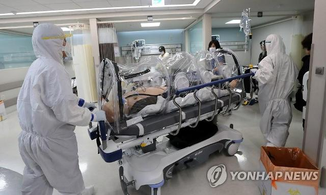 S. Korean MERS patient completely healed after 10-day isolated treatment